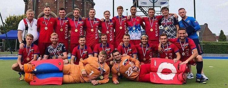 Сборная России по хоккею на траве вышла в Высший дивизион Европы